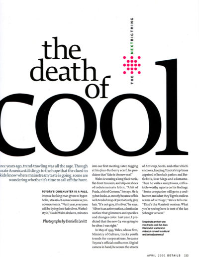 death-of-cool-p2